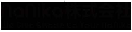NaNika株式会社